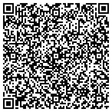 """QR-код с контактной информацией организации Интернет-магазин """"Ловекс"""""""
