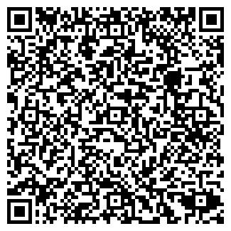 QR-код с контактной информацией организации Евро-Модуль