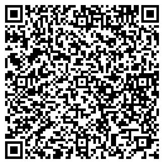 """QR-код с контактной информацией организации """"Олява"""""""