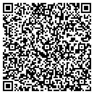 QR-код с контактной информацией организации ПКК Будлайн