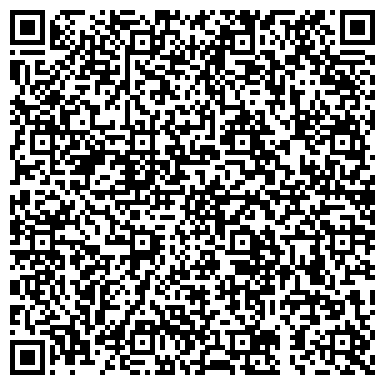 QR-код с контактной информацией организации КОММЕСК-ОМИР АСК ДП Г.ПЕТРОПАВЛОВСК, ИЙ ФИЛИАЛ