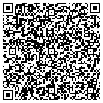 """QR-код с контактной информацией организации ТД """"СТАЛЕКС"""""""