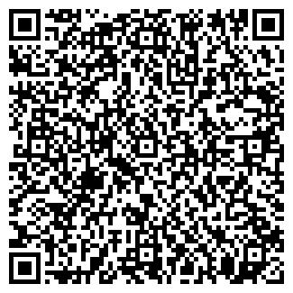 QR-код с контактной информацией организации ООО Фирма «САВ ЛТД»