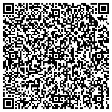 """QR-код с контактной информацией организации ПП """"Амекс"""""""