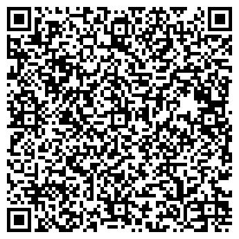 QR-код с контактной информацией организации Ловекс-К ЧП
