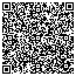 QR-код с контактной информацией организации StonShops