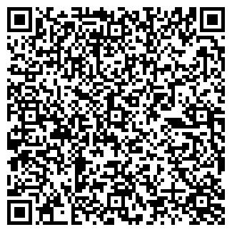 QR-код с контактной информацией организации ДАРНИ