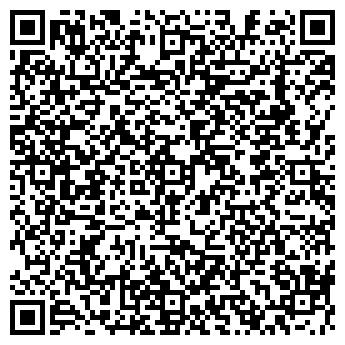 """QR-код с контактной информацией организации ТОВ""""САВ-ЛАБРАДОР"""""""