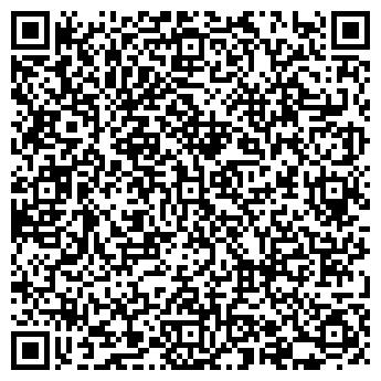 QR-код с контактной информацией организации арт-модерн