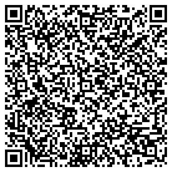 QR-код с контактной информацией организации Общество с ограниченной ответственностью ООО «Прэиз»