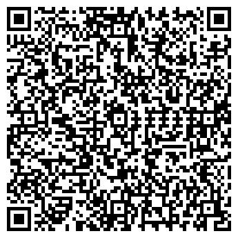 QR-код с контактной информацией организации Сонях