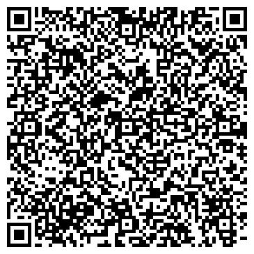 QR-код с контактной информацией организации ФГУ ДОРОЖНО-ЭКСПЛУАТАЦИОННОЕ ПРЕДПРИЯТИЕ № 29