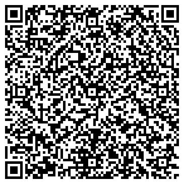 """QR-код с контактной информацией организации Торговая фирма """"ЛидерОкна"""""""
