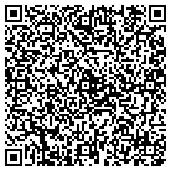 QR-код с контактной информацией организации Общество с ограниченной ответственностью ГАЛТІНКО