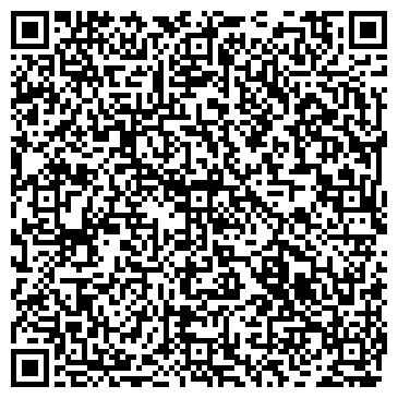 QR-код с контактной информацией организации Общество с ограниченной ответственностью ООО «Сигматрейд-плюс»