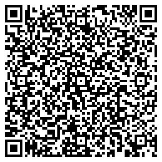 QR-код с контактной информацией организации БІЗОН