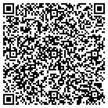 QR-код с контактной информацией организации Мастер дизайн