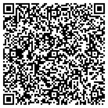 QR-код с контактной информацией организации ГУП КАШИРСКИЙ АВТОДОР