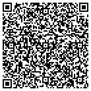 QR-код с контактной информацией организации База РСУ-1