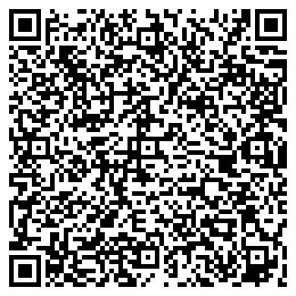 QR-код с контактной информацией организации Жовта хата