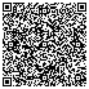 QR-код с контактной информацией организации КАШИРСКОЕ СМУ СПК