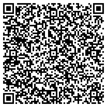 """QR-код с контактной информацией организации ООО """"ВАЛМЕБ"""""""
