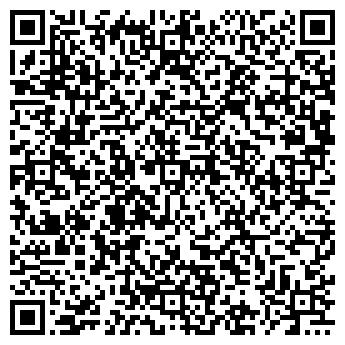 QR-код с контактной информацией организации profi stone