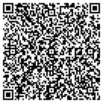 QR-код с контактной информацией организации Частное предприятие Интернет - магазин Радуга
