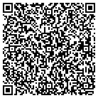 """QR-код с контактной информацией организации ООО """"Лювис и К"""""""