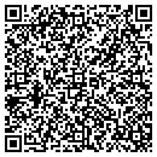 QR-код с контактной информацией организации Крынычка