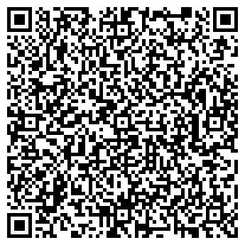 QR-код с контактной информацией организации Рейдер ЛТД, ООО