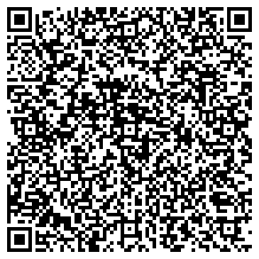 QR-код с контактной информацией организации Лесма, ООО