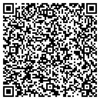 QR-код с контактной информацией организации ГИЛЕНА