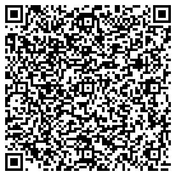 QR-код с контактной информацией организации Шельф, ЧП