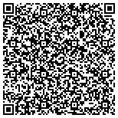 QR-код с контактной информацией организации Светловодский завод Велес, ООО