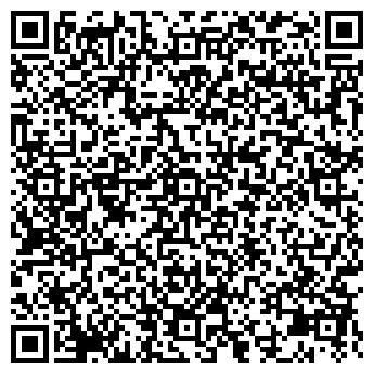 QR-код с контактной информацией организации Комфорт Про, ООО