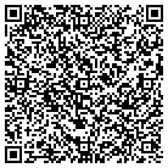 QR-код с контактной информацией организации ДИВЕРИУС