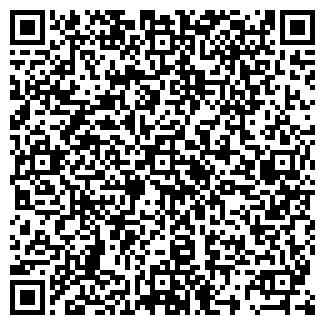 QR-код с контактной информацией организации MIXOFORM, ООО