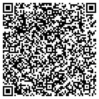 QR-код с контактной информацией организации Дера-Украина, ООО