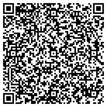 QR-код с контактной информацией организации Евро Стиль, ООО
