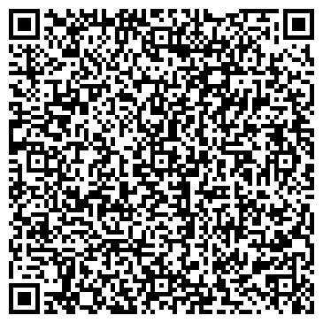 QR-код с контактной информацией организации Л.А.К. (Лак-Жак), ООО