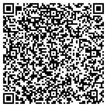 QR-код с контактной информацией организации Гранит и Песчаник, ООО