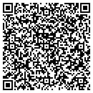 QR-код с контактной информацией организации Керамокеан, ООО