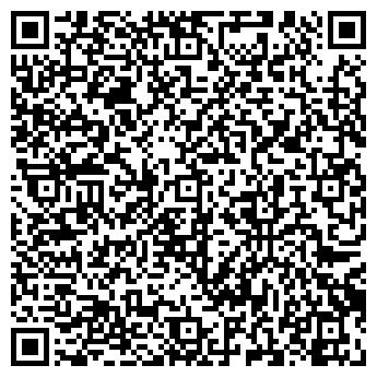 QR-код с контактной информацией организации ПП Іванов