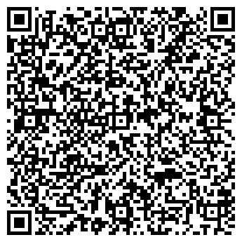 QR-код с контактной информацией организации Тек Скиф, ООО