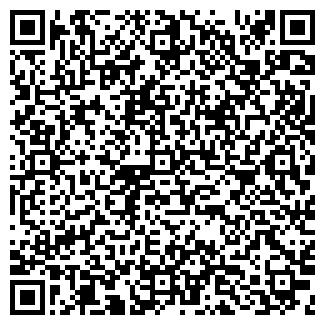 QR-код с контактной информацией организации Икос, ООО