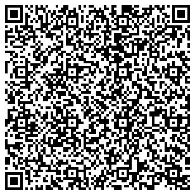 QR-код с контактной информацией организации Днепроспецлес, ООО