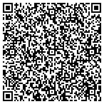 QR-код с контактной информацией организации Визир,ЧП