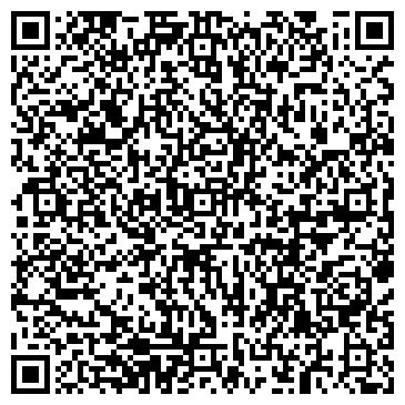 QR-код с контактной информацией организации Олгхим-К, ООО