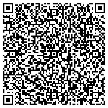QR-код с контактной информацией организации Ламелла, ДП